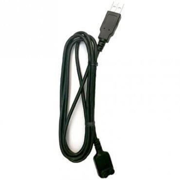 USB Transfer Cable